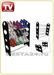 Полки для обуви Stackable Shoe Rack в интернет-магазин Сиеста 24